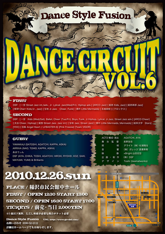 DANCE CIRCUIT Vol.06