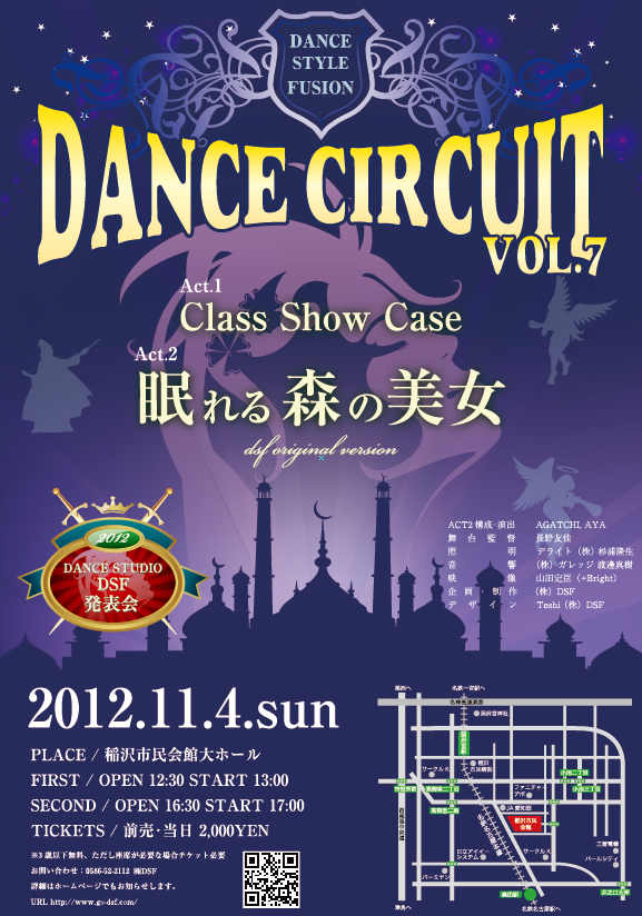 DANCE CIRCUIT Vol.07