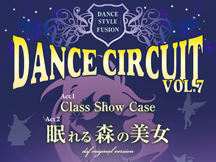 DANCE CIRCUIT vol.7
